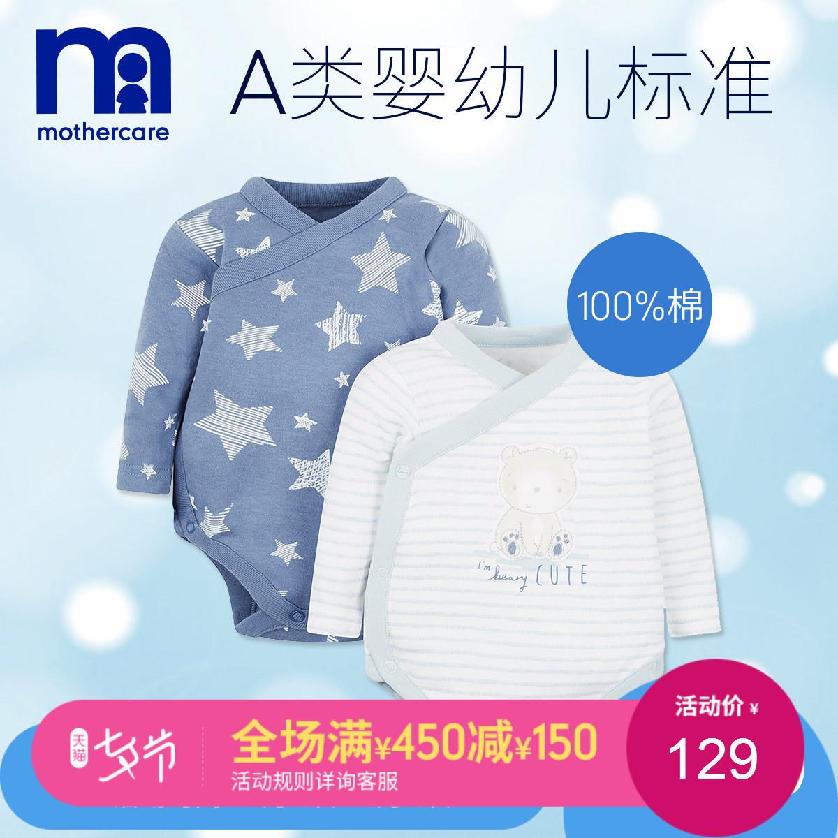 mothercare新生婴儿衣服新款夏男初生0-3个月宝宝连体衣棉斜开襟