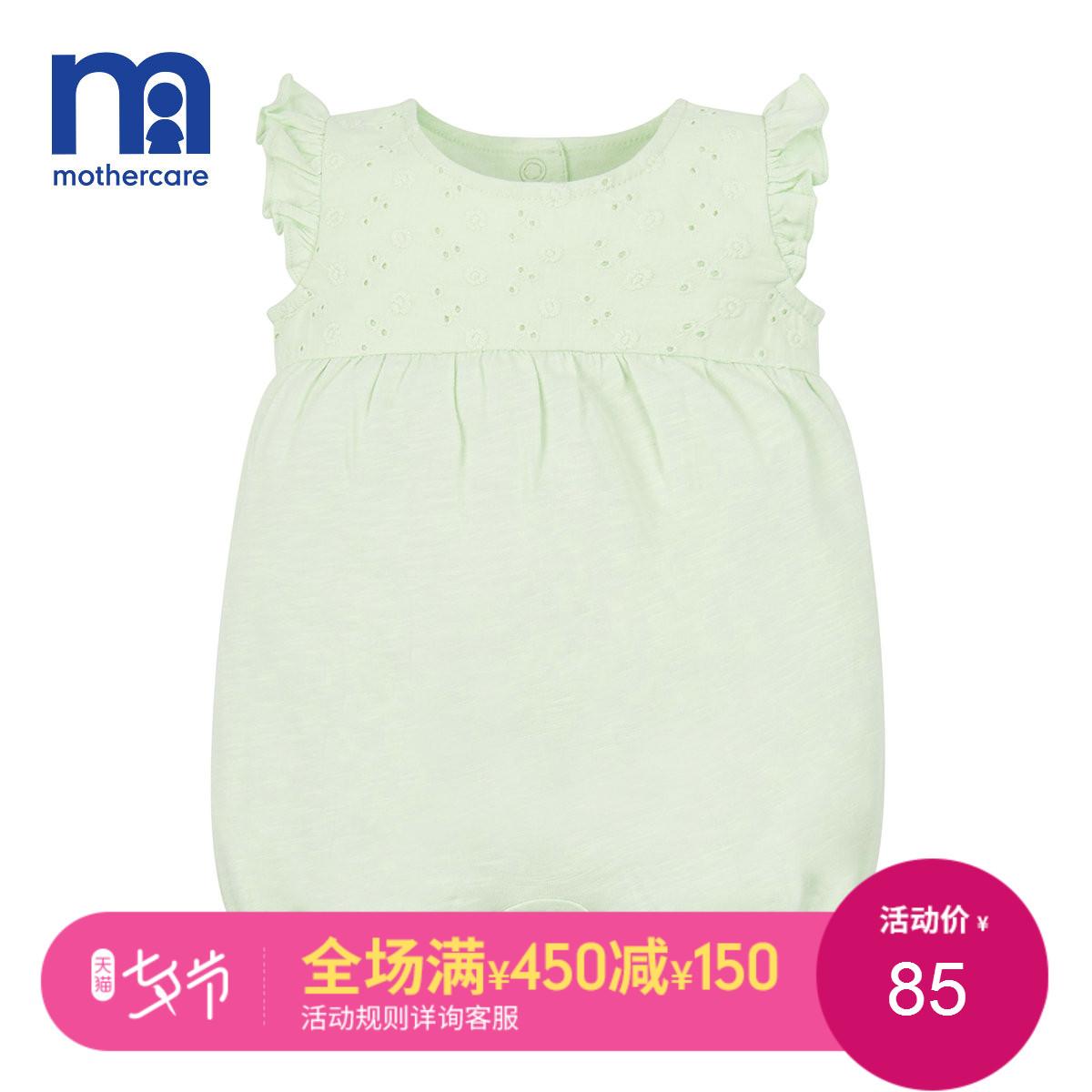 mothercare新生的儿宝宝衣服夏女婴儿薄款棉质飞边袖刺绣小花哈衣