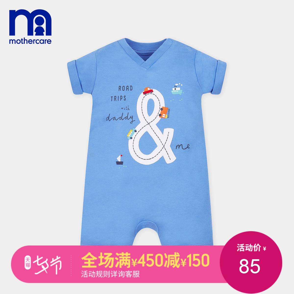 mothercare男婴儿连体衣2018夏装短袖棉质新生儿宝宝衣服哈衣夏季