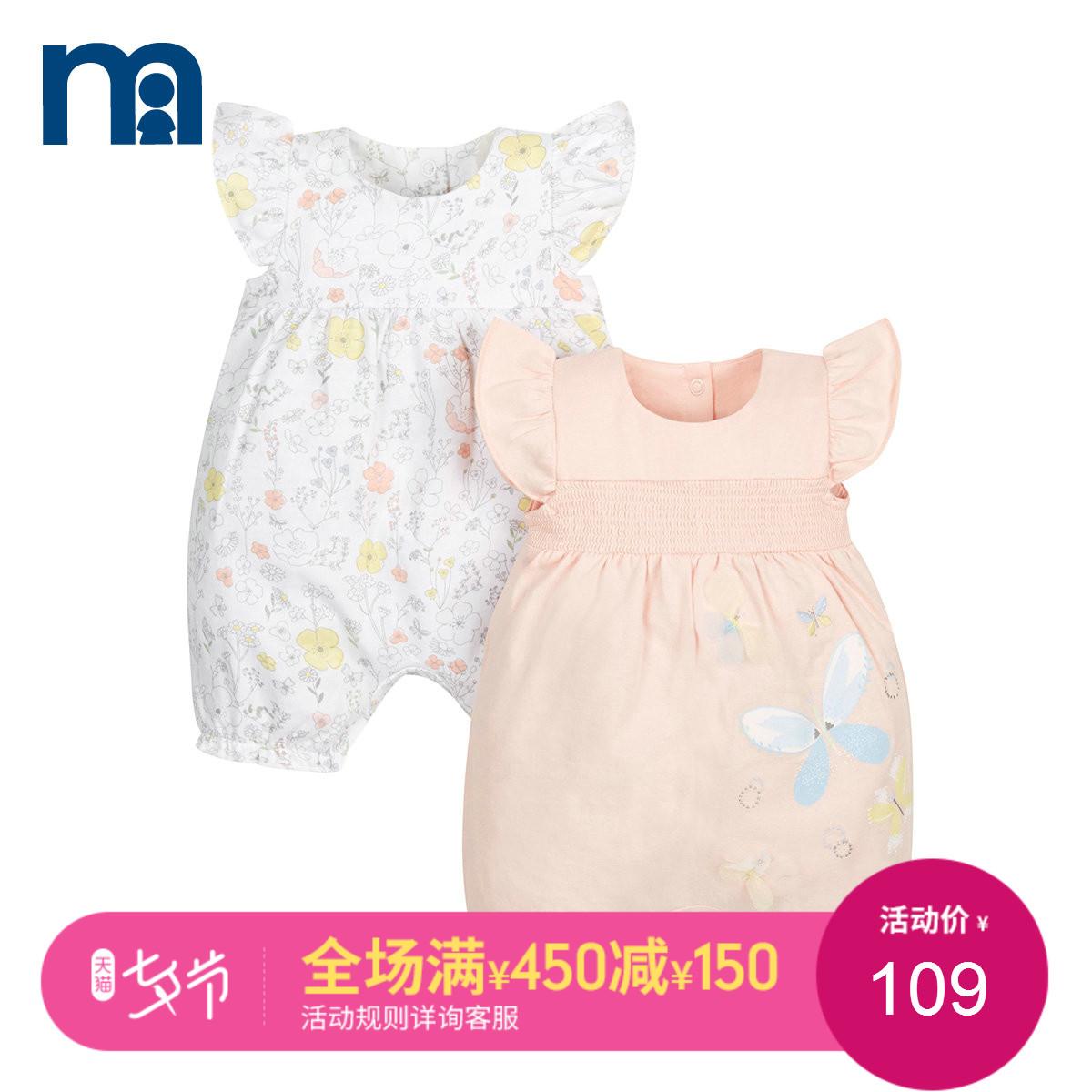 mothercare英国女婴连体衣2件装夏装婴儿衣服宝宝短爬服哈衣