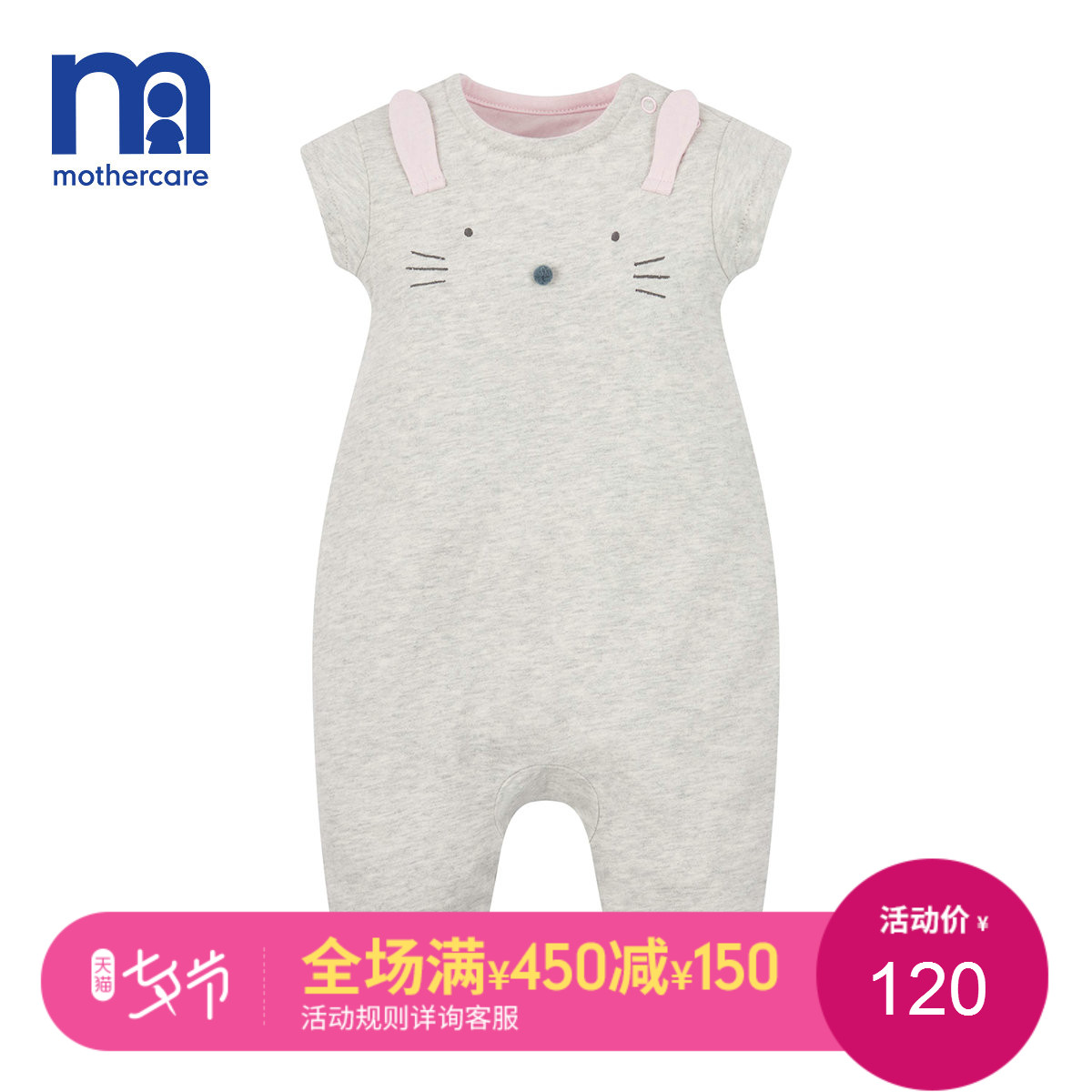 mothercare初生婴儿衣服哈衣春夏装女宝宝短袖可爱动物造型连体衣