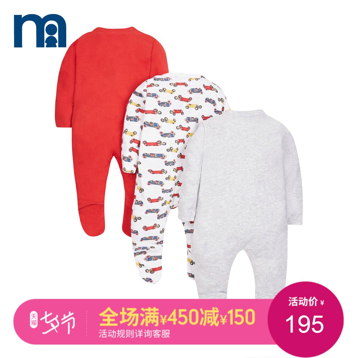 mothercare新生儿连体衣3件男婴长袖爬服婴儿包脚衣新生儿衣服