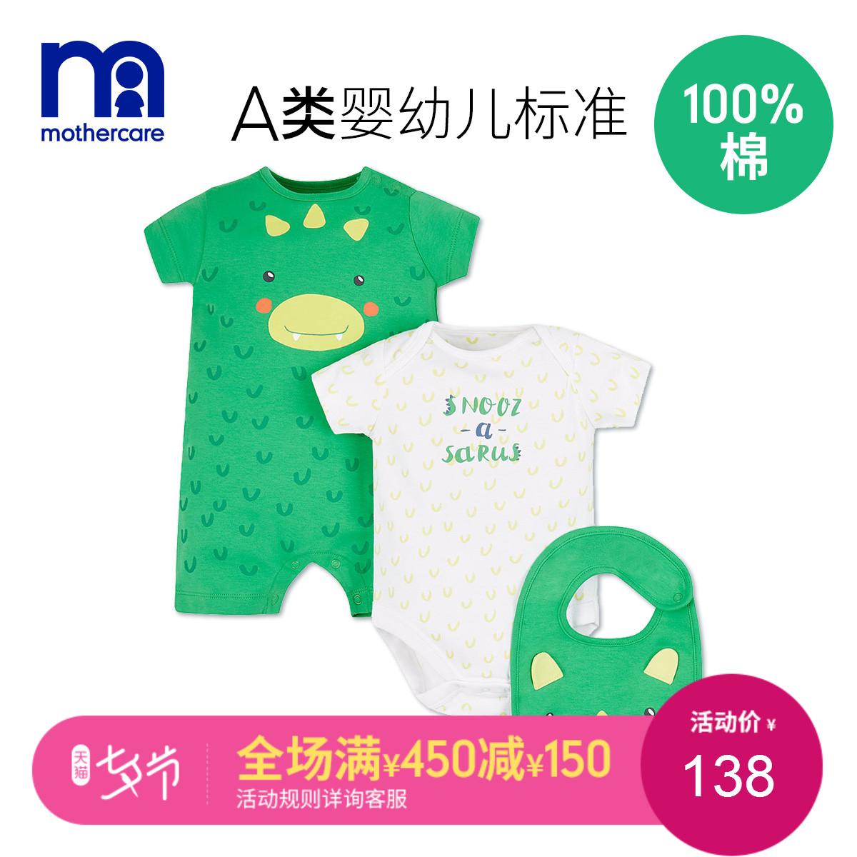 mothercare初生婴儿衣服哈衣夏男宝宝薄款棉质短袖恐龙图案连体衣
