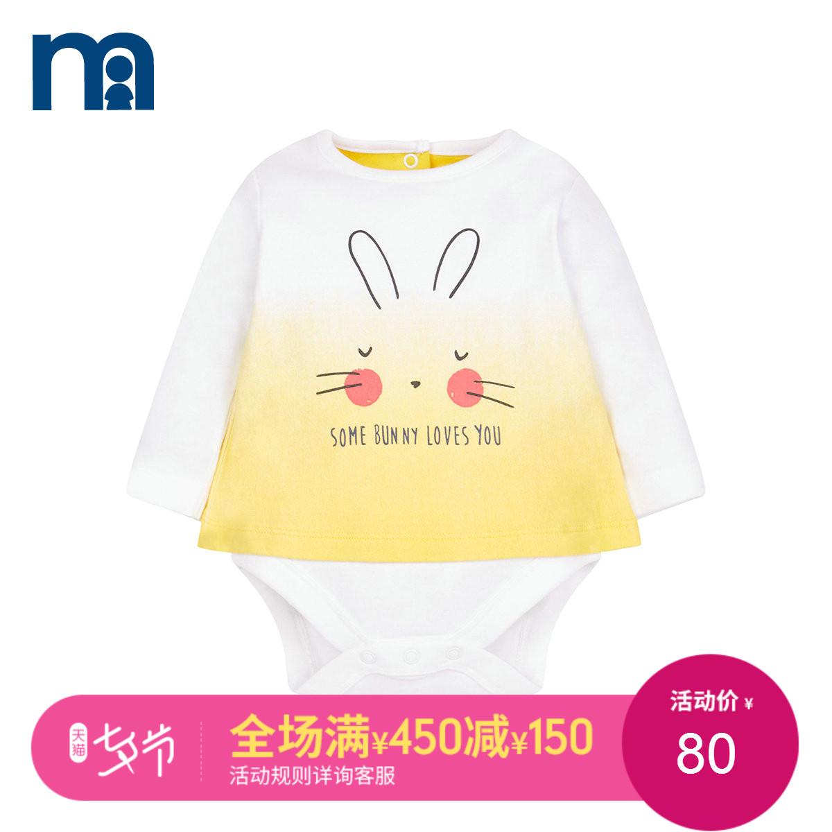 mothercare婴儿连体衣棉质长袖小兔子女宝宝哈衣包屁衣新生儿衣服