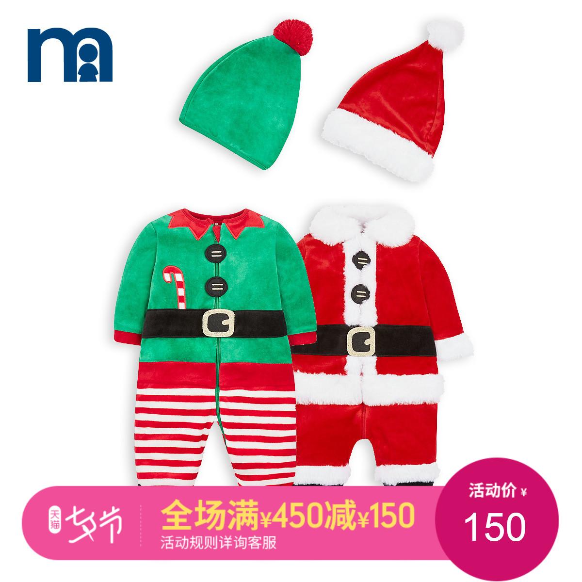 mothercare英国男婴针织连体服配针织帽子圣诞老人新生儿连体衣