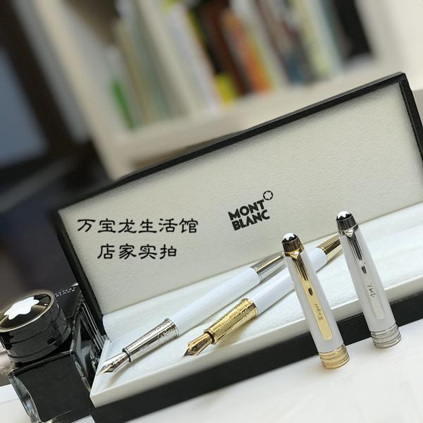 正品万宝龙勃朗峰钢笔商务墨水笔106844全球联保刻字 情人节礼物
