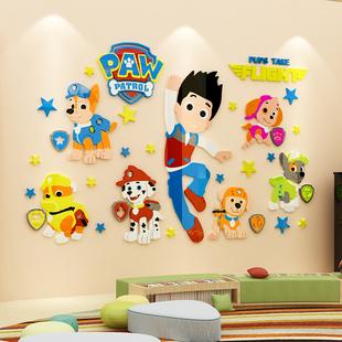 汪汪隊3d立體牆面貼畫兒童房間卧室牀頭裝飾品卡通創意佈置亞克力