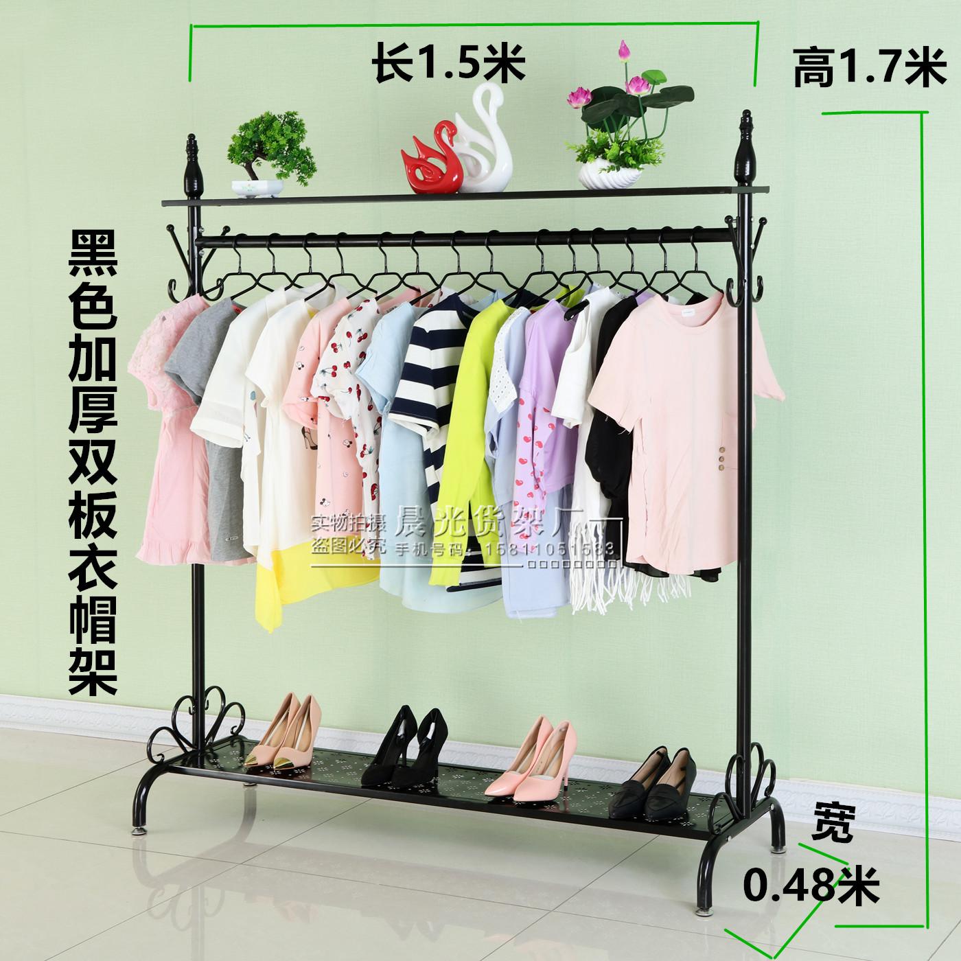 Подставка для стойки магазина одежды один Барная стойка для одежды на стойке для белья на стойке для подиума в спальне один бар