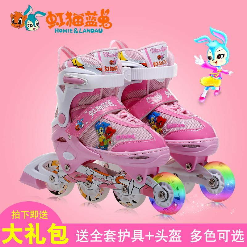 儿童溜冰鞋全套装3-6岁初学者轮滑鞋男旱冰鞋4-10岁滑冰鞋儿童女