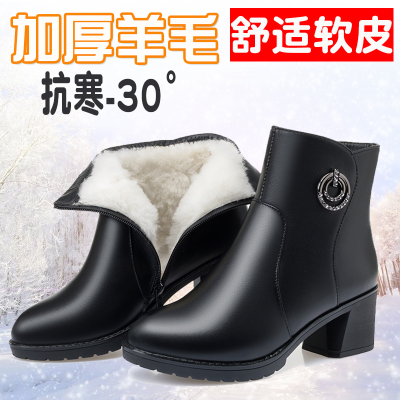 Middle-aged women's shoes winter 2019 new mom's leather shoes winter wild plus