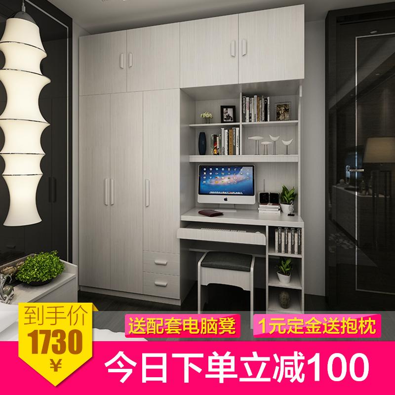Современный легко спальня компьютерный стол гардероб письменный стол книжный шкаф сочетание сиамский кабинет три пальто кабинет стол сочетание