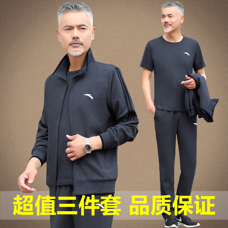 Spring Anta youth middle aged sports suit men summer middle aged father spring and autumn leisure running clothes