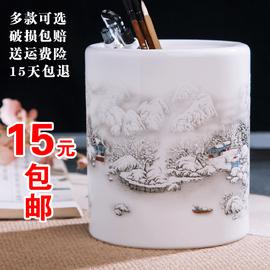 景德镇陶瓷器笔筒摆件 教师节礼物办公用品 文房四宝书房装饰摆设