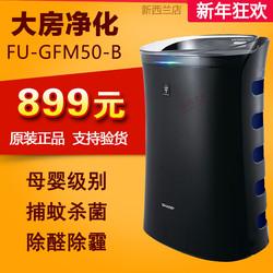 夏普空气净化器FU-GFM50-B家用卧室除甲醛异味烟尘PM2.5灭捕蚊机