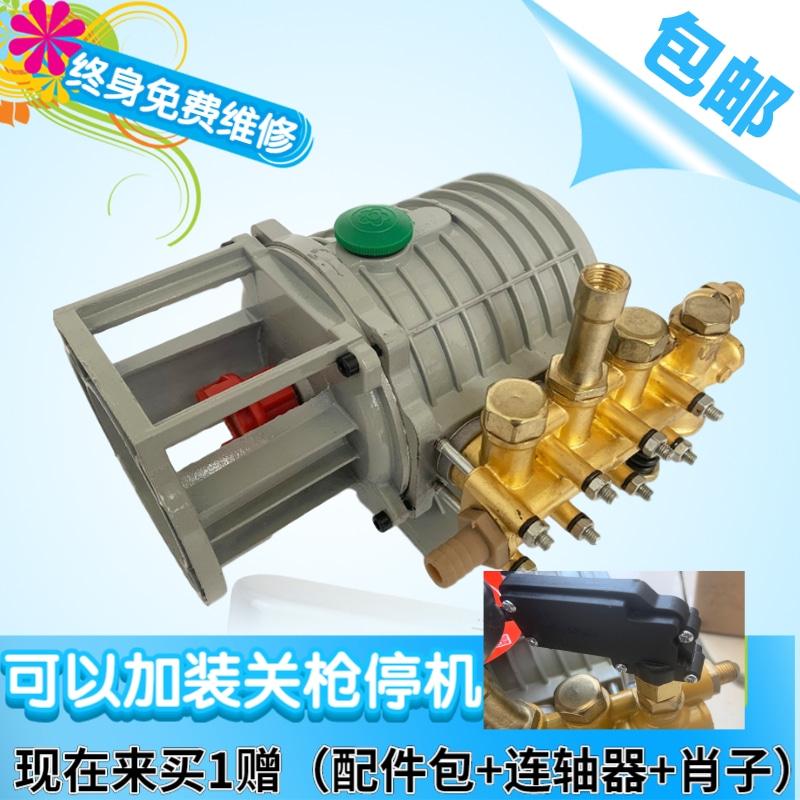 厂家直销280/380型高压清洗机洗车机 黑猫刷车机总成配件大全泵头