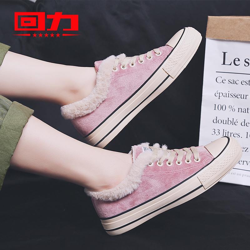 回力棉鞋女2018冬季帆布新款学生百搭加绒加厚女鞋韩版潮流雪地靴