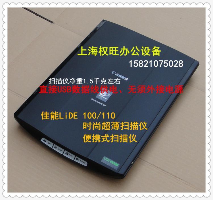 Сканеры Артикул 555864545651
