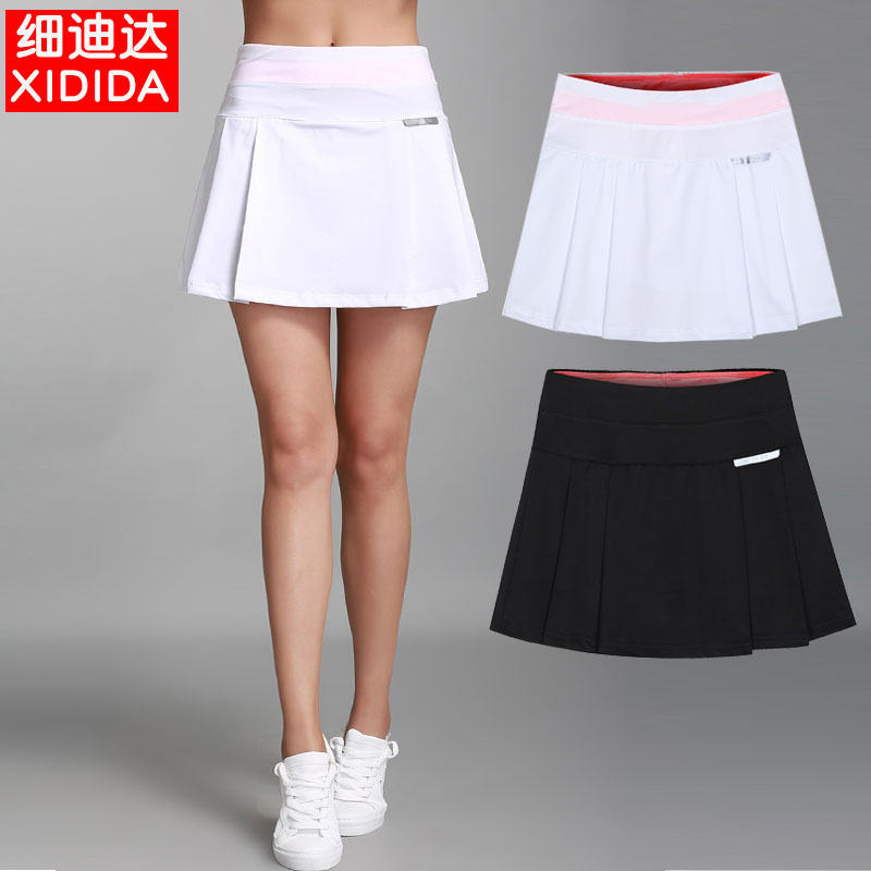 女运动短裙速干透气羽毛球网球裤裙瑜伽健身跑步马拉松半身百褶裙