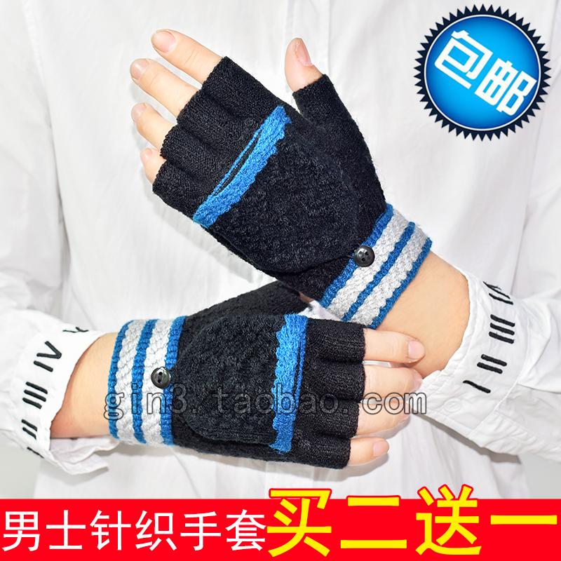 翻盖手套冬半指仿羊绒男女士通用中学生写字针织毛线保暖全指露指