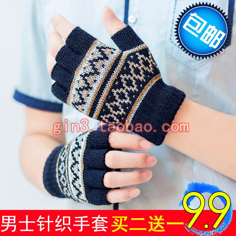 Half Finger Gloves mens and womens general autumn and winter knitting wool Korean warm short half computer bared fingerless
