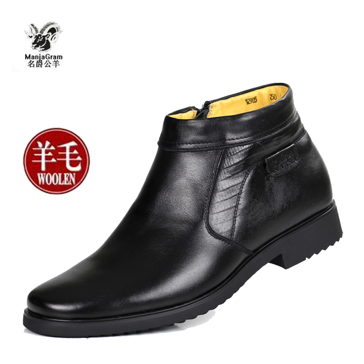 New style mingjue ram mens cotton shoes side zipper formal leather cotton shoes wool inner leather mens cotton shoes package mail