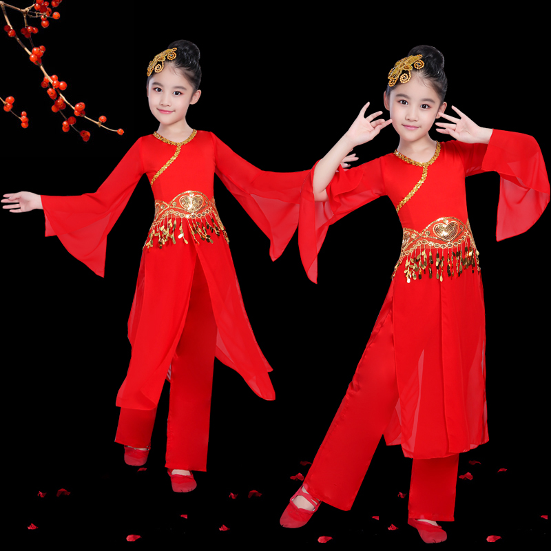 New red festive childrens classical dance clothes performance clothes elegant nine childrens dance clothes Yangko performance clothes female