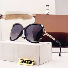 2018 new sunglasses female fashion star large frame round face Polarized Sunglasses with drilling anti UV net red glasses