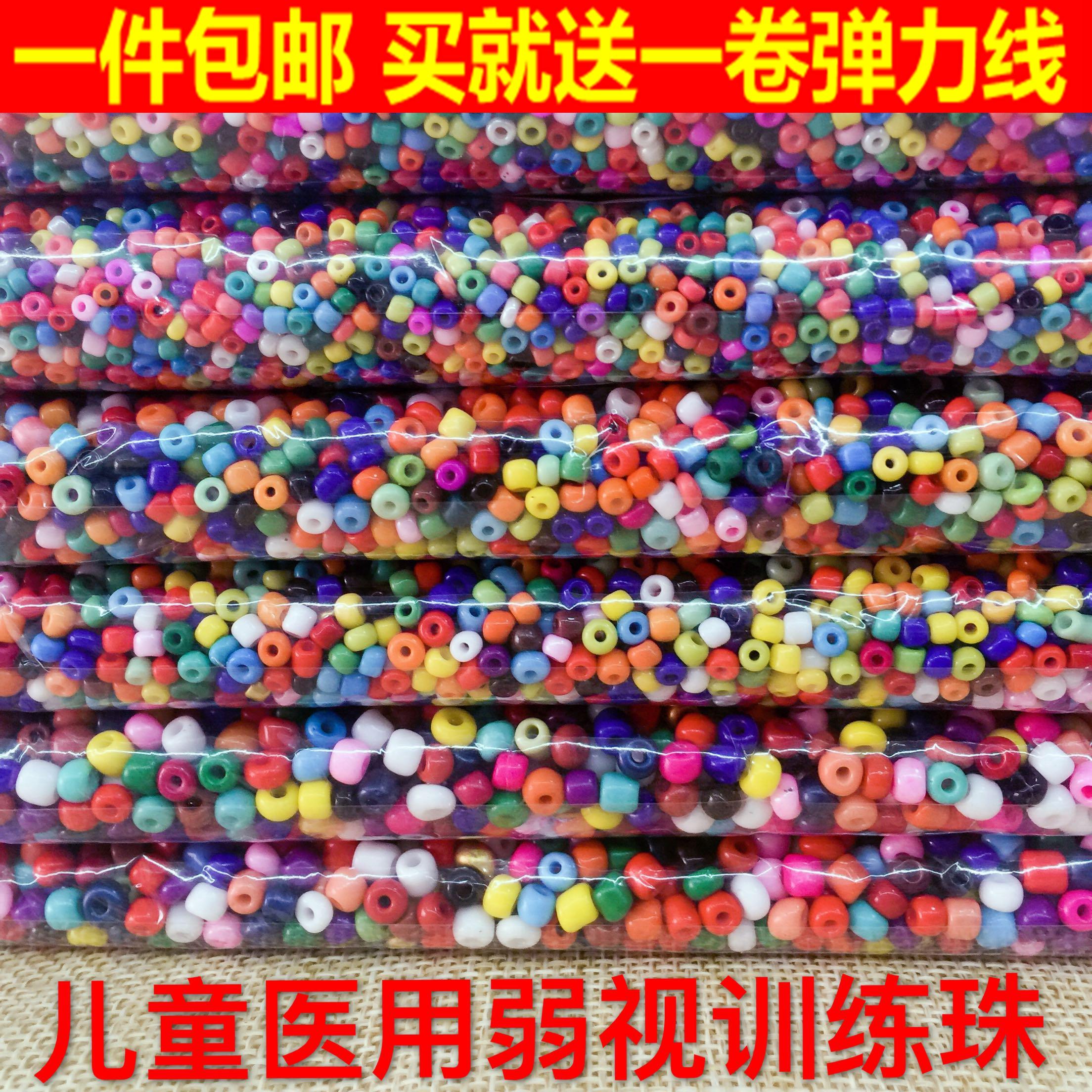 Ребенок медицинская слабый внимание далеко внимание астигматизм обучение разброс жемчужина украшенный бусами браслет ожерелье надеть шарик головоломка игрушка бесплатная доставка