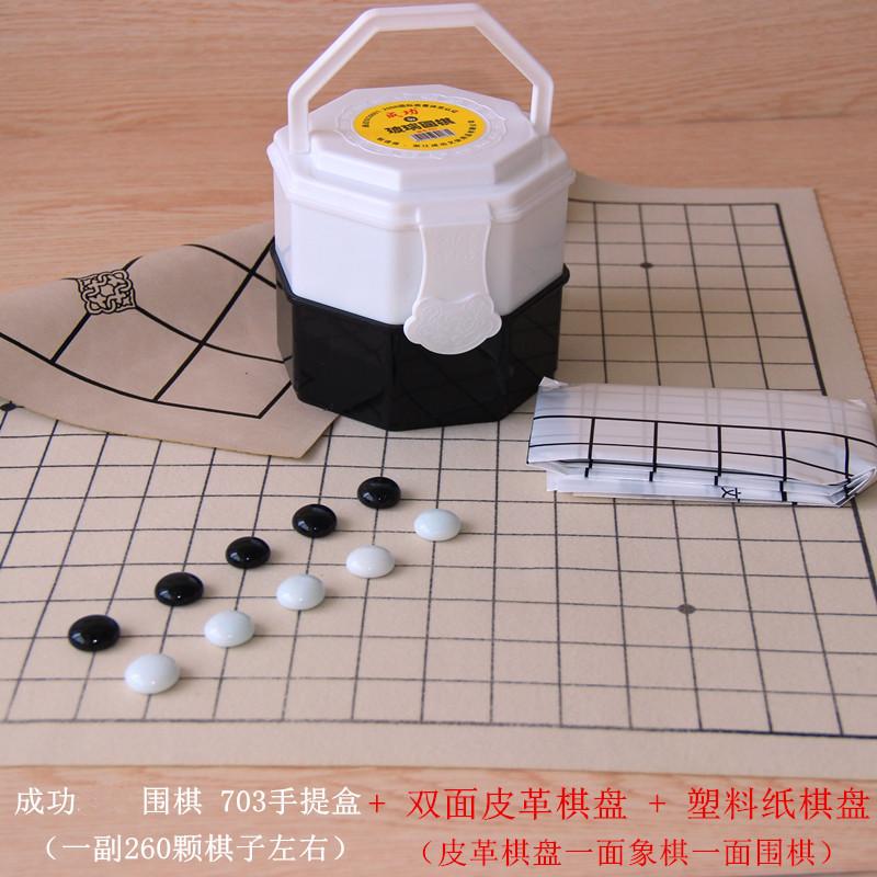 Китайские шашки / Нарды Артикул 25065972193