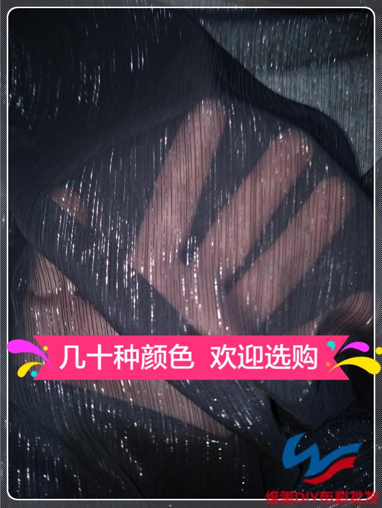 Ткань Артикул 585080364817