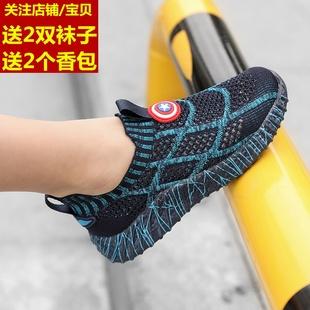 回力男童鞋子2020夏季新款儿童一脚蹬透气懒人鞋网面中大童女网鞋图片