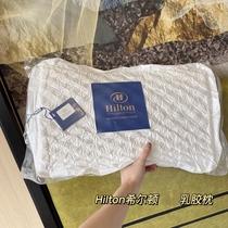 希尔顿乳胶枕头舒适睡眠透气枕芯大人单人高低型护厩只装S