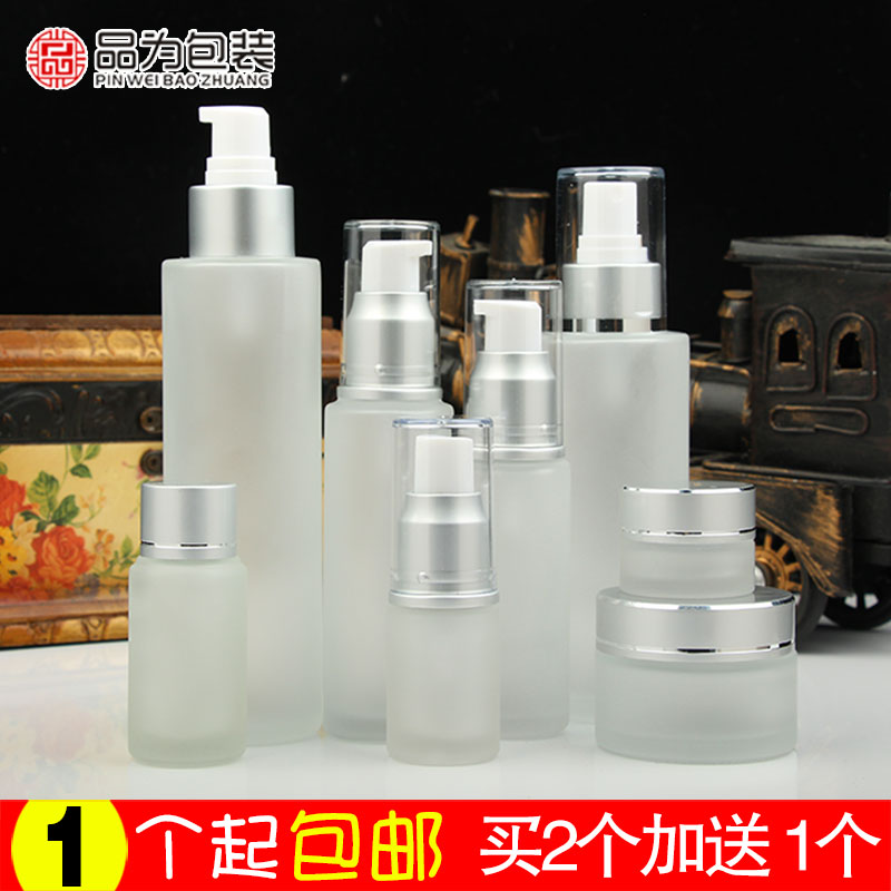 热销283件包邮玻璃细雾补水旅行香水按压分装瓶