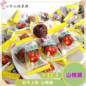 心宇山楂果脯山楂果肉蜜饯独立小包装酸甜零食山楂卷散装休闲食品