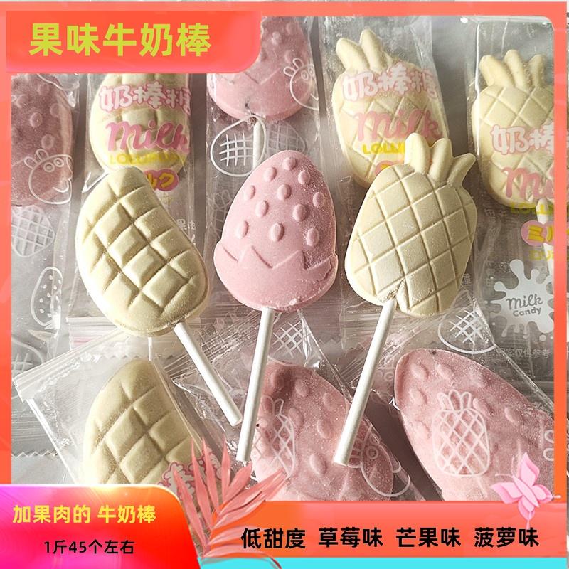 草莓菠萝芒果味绿棒果肉牛头棒棒糖草莓牛奶香芋巧克力多味混装