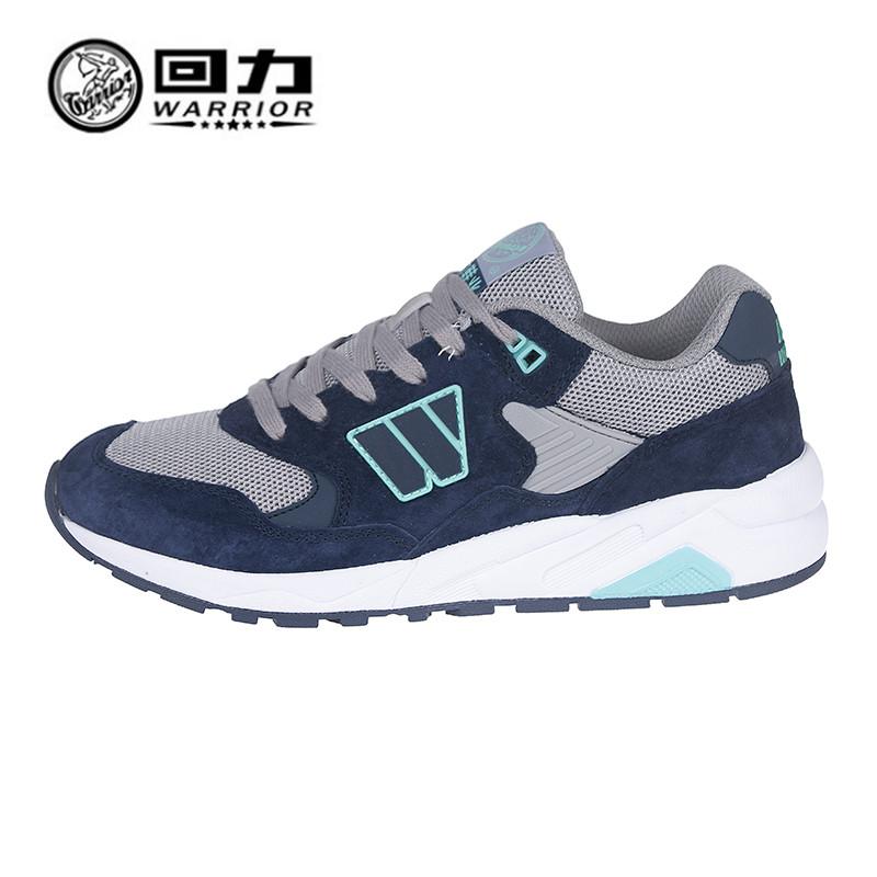 限2000张券正品回力wl3379男女通用款跑步鞋