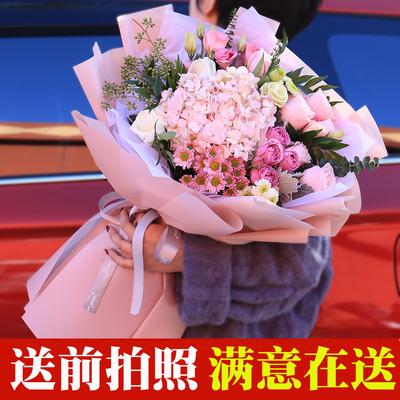 三八节混搭红粉玫瑰花束礼盒花店杭州北京鲜花速递同城生日配送花