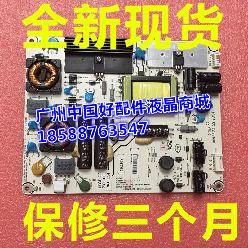 全新海信LED32K11 32K16电源板RSAG7.820.2317 HLE-2632WB