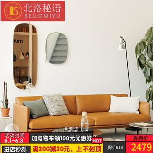 真皮沙发头层牛皮北欧客厅后现代简约港式小户型整装组合三人皮艺