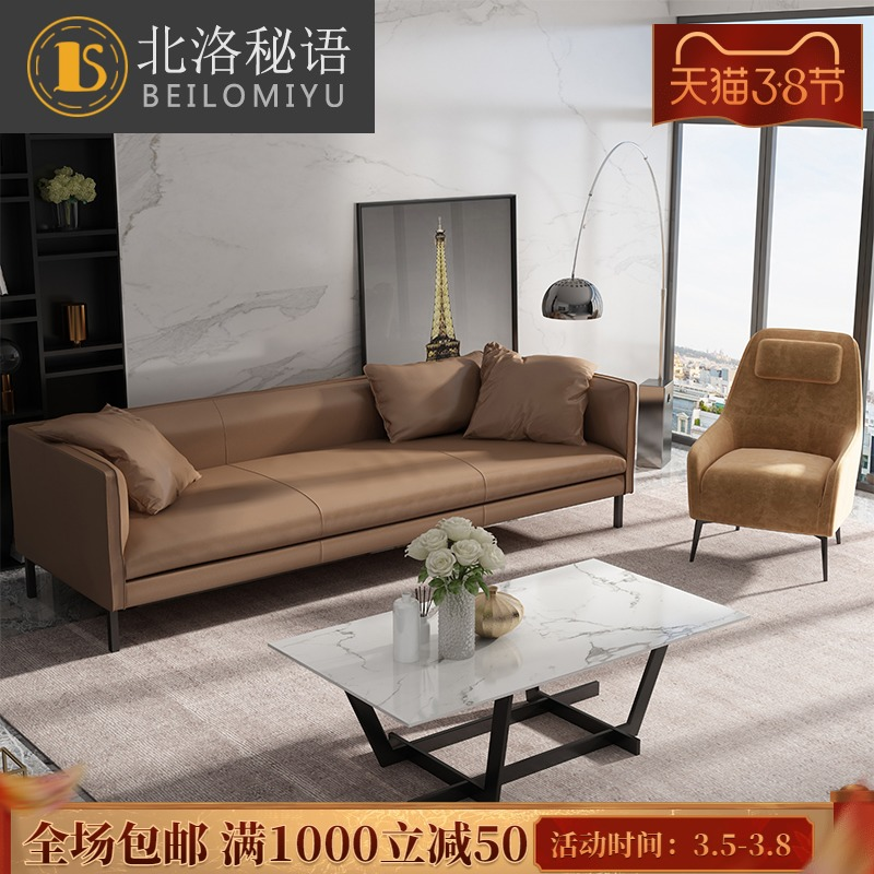 Light luxury leather Nordic modern real leather sofa three person small flat straight row four person down Italian sofa