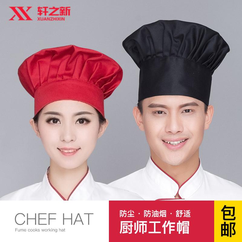 作業帽コック帽の厚い防塵と緩さを調整し、厚い帽子を加工し、厨房後厨房長レストランで郵送します。