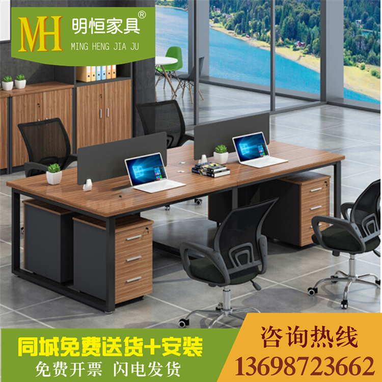 Kunming office furniture staff desk staff computer desk chair combination simple 4 person 2 / 4 / 6 customized
