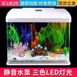 鱼缸客厅中小型家用桌面水族箱自循环懒人免换水生态景玻璃金鱼缸