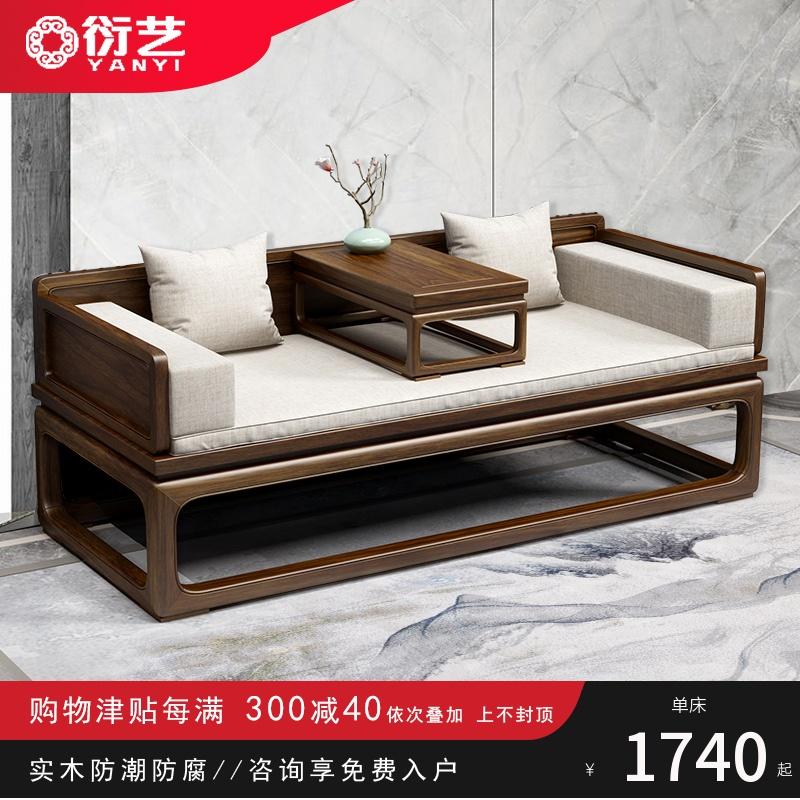 罗汉床实木白蜡木客厅家具新中式现代沙发床榻小户型禅意罗汉榻