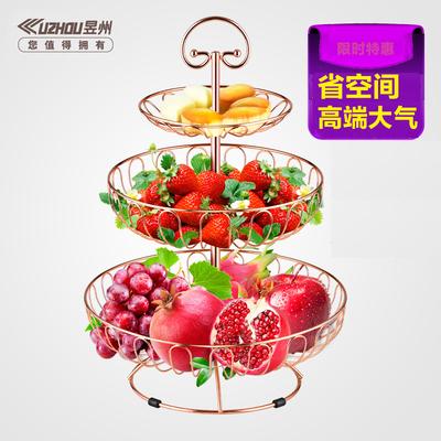 水果盘果篮零食家用多层现代客厅茶几简约网红三层架简约轻奢北欧