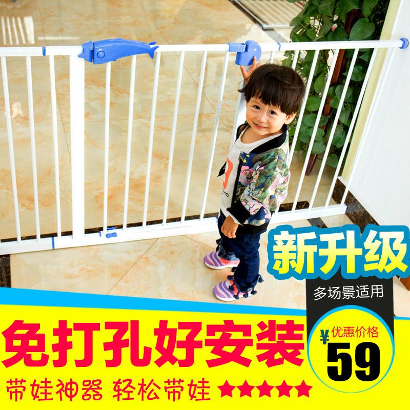 Лестничные ограждения для детей Артикул 587254724812