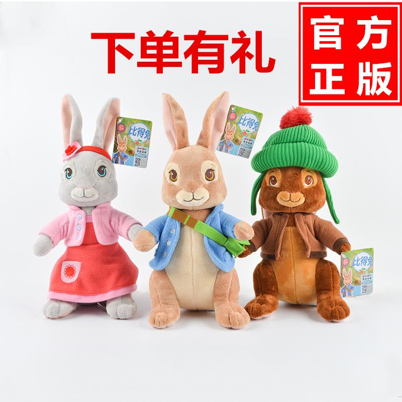 正版Peter Rabbit彼得兔公仔毛绒玩具比得兔本杰明玩偶小兔子娃娃