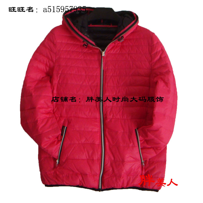 Jinyingqi down jacket 69012 fattening for outdoor sports keeping warm light down wear large womens clothes on both sides