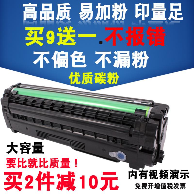 适用易加粉三星680硒鼓CLX-6260FR 粉盒 CLP-680ND CLT-k506S墨盒