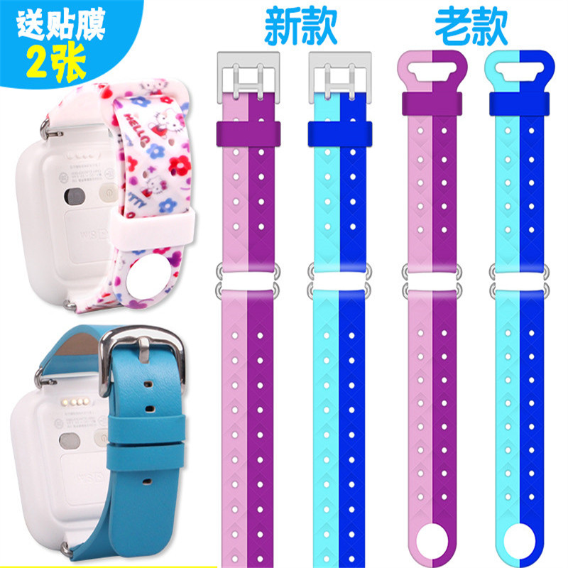 It is suitable for the second generation of silica gel leather strap neck accessories of xiaotiancai Y02 telephone watch